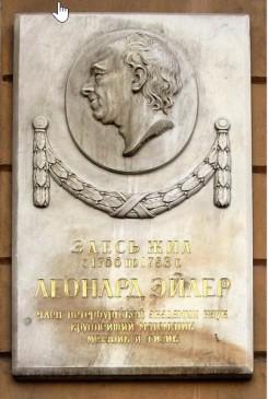 gutschow-euler