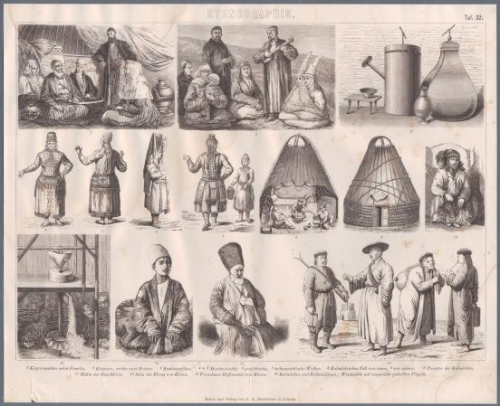 1882-encyclopaedia