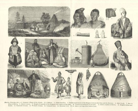 1892-encyclopaedia
