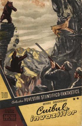 Sadoveanu cover