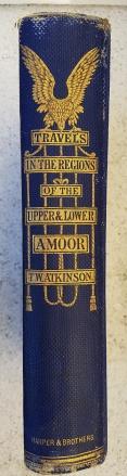 cover-amoor-harper-spine.jpg