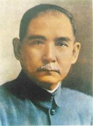 Sun_Yat-sen_2